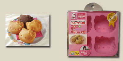 hello kitty muffin mould