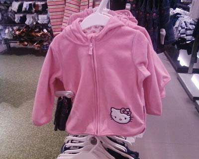 Hello Kitty H&m Hoodie