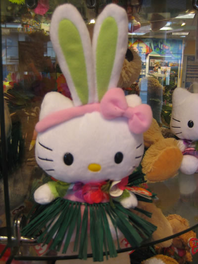 hello kitty doll easter and hawaii