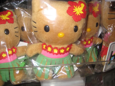 hello kitty doll hawaiian