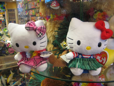 hello kitty doll plaid and classic