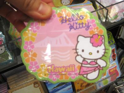 hello kitty hawaii post-it notes