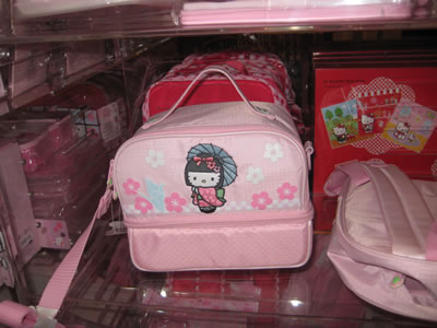 hello kitty japanese lunch bag