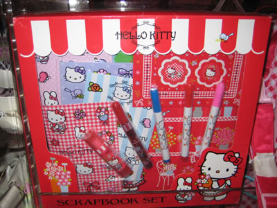 hello kitty scrapbook set