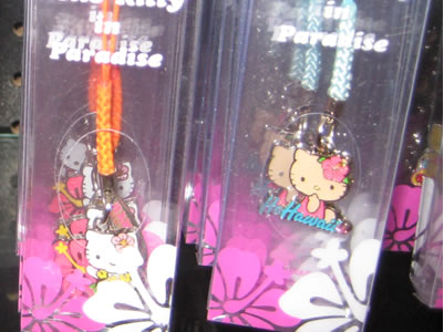 hello kitty hawaii cell phone charm