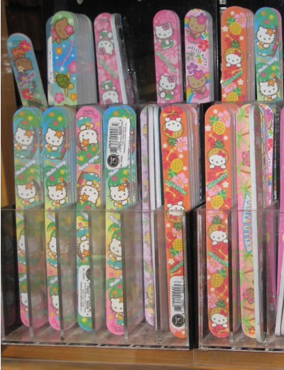 hello kitty nail filers