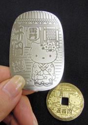 hello kitty coin - oban