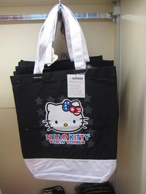 hello kitty at fao schwartz new york bag
