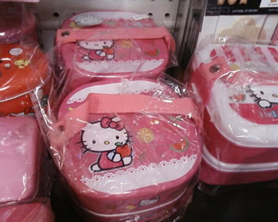 hello kitty lunchbox/bento box