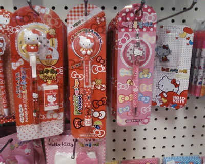 hello kitty crafts house of kitty blog