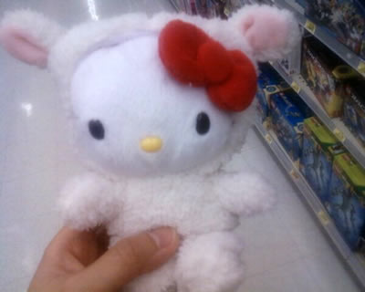 hello kitty sheep doll
