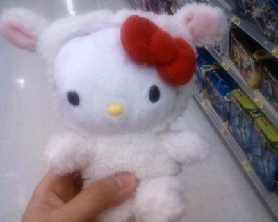 hello kitty sheep doll