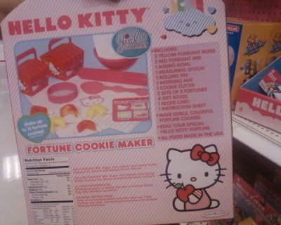 hello kitty fortune cookie maker back