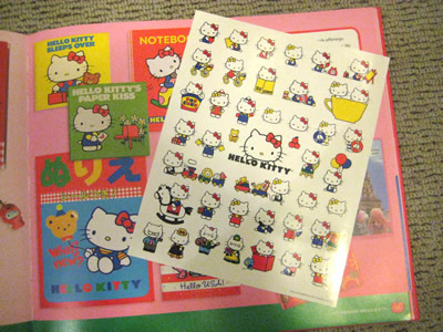 hello kitty:  sweet, happy, fun book