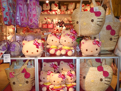 hello kitty paris store