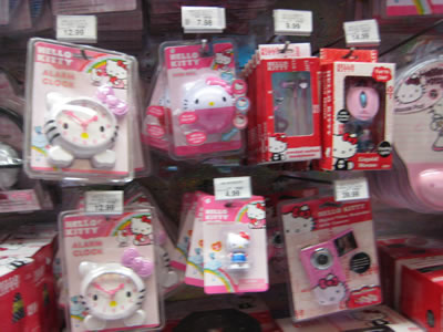 hello kitty clocks and electronics