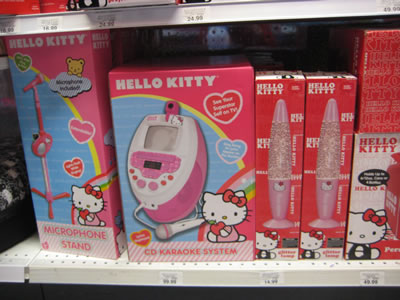 hello kitty microphone karaoke systems and lavalamp