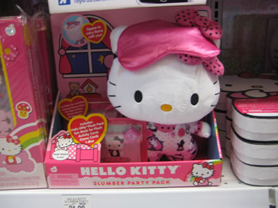 hello kitty slumber party pack
