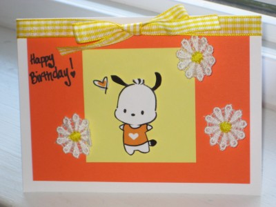 pochacco birthday card