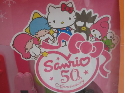 sanrio sign at macdonald's