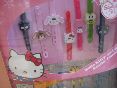 sanrio watches at macdonald's