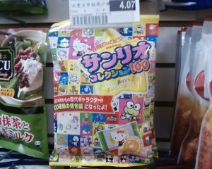 hello kitty candy 1