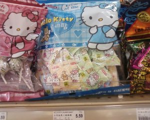 hello kitty lollipops blue