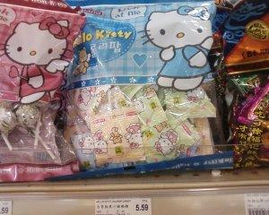 hello kitty lollipops blue