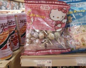hello kitty lollipops pink