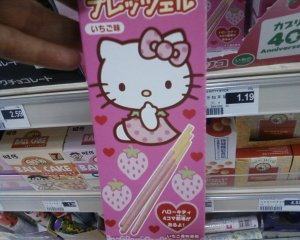 hello kitty pocky