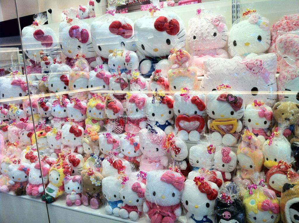 Hello Kitty Plush Toys : Airou hello kitty plush toy s hello kitty u eu eu e check out this great