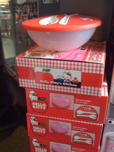 hello kitty container 1