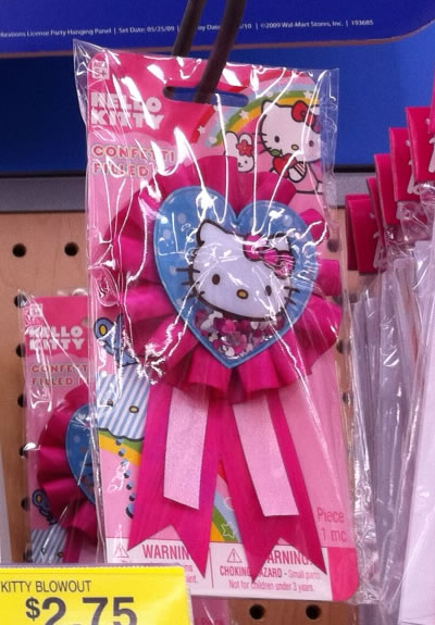 hello kitty birthday supplies - ribbon