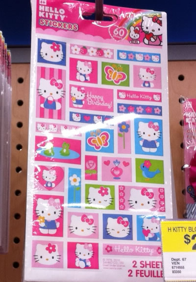 hello kitty birthday supplies - stickers