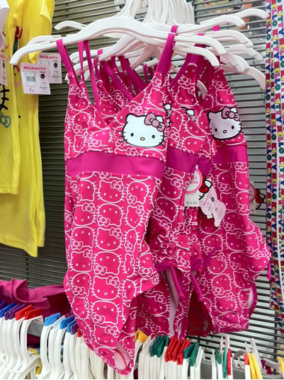 hello kitty swimsuit in pink