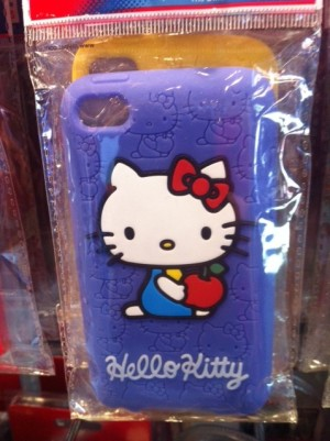 hello kitty cell phone cover - purple