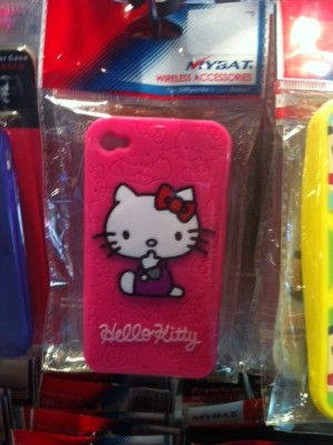 hello kitty cell phone cover - pink
