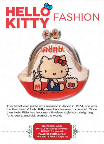 hello kitty fashion magazine - coin purse