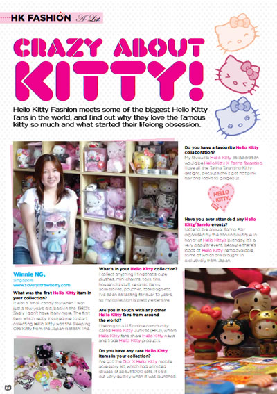 hello kitty fashion magazine - crazy about kitty