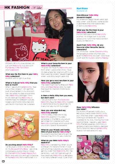 hello kitty fashion magazine - crazy about kitty 2